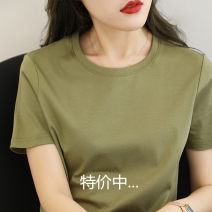 T-shirt S,M,L,XL,2XL,3XL Summer 2020 Short sleeve Crew neck easy Regular routine commute cotton 96% and above Korean version