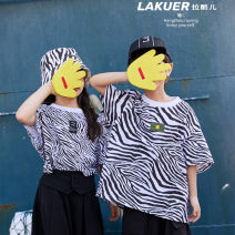 T-shirt Black and white long T-shirt (boys upper body), black and white short T-shirt (girls upper body) Lackey 5(100cm),7(110cm),9(120cm),11(130cm),13(140cm),15(150cm),17(155cm),19(160cm) neutral cotton Zebra pattern 3, 4, 5, 6, 7, 8, 9, 10, 11, 12, 13, 14, 14 and above