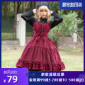 Dress Winter of 2018 Small back skirt with apricot, one size black shawl L,S Short skirt singleton  Sleeveless Sweet One word collar Solid color Socket Big swing Flying sleeve straps 18-24 years old Type O 81% (inclusive) - 90% (inclusive) brocade cotton Lolita