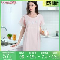 Nightdress Ancient and modern @ love her 160(M),165(L),170(XL) Simplicity Short sleeve pajamas Middle-skirt summer Solid color youth Crew neck cotton More than 95% pure cotton