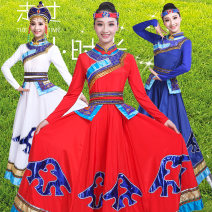 National costume / stage costume Winter of 2018 Red blue white S M L XL XXL XXL XXL large XXL Chateau SENGO Polyester 100%