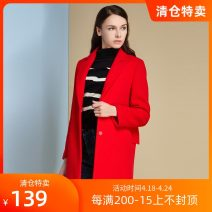 woolen coat Winter of 2018 XS,S,M,L,XL,2XL gules wool 81% (inclusive) - 90% (inclusive) have more cash than can be accounted for Long sleeves Buckle routine tailored collar Solid color Self cultivation Other / other Solid color polyester fiber