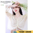 Wool knitwear Summer 2020 S M L XL three quarter sleeve singleton  Cardigan Viscose 71% (inclusive) - 80% (inclusive) have cash less than that is registered in the accounts routine commute easy V-neck lady 25-29 years old Peacebird Same model in shopping mall (sold online and offline)