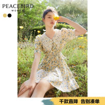 Dress Summer 2020 Yellow pattern (spot) black (spot) yellow pattern (pre-sale 1) yellow pattern (pre-sale 2) black (pre-sale 1) black (pre-sale 2) S M L Middle-skirt commute High waist 25-29 years old Peacebird Retro A7FAA2660 81% (inclusive) - 90% (inclusive) cotton