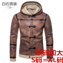 leather clothing AOWOFS Fashion City Camel S 120-140 Jin, m 140-160 Jin, l160-180 Jin, xl180-200 Jin, 2XL 200-220 Jin, European size please see details routine Imitation leather clothes Lapel Slim fit Ox horn buckle winter youth PU Simplicity in Europe and America B056