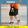 Casual pants Panmax / PAN Max Youth fashion black M L XL 2XL 3XL 4XL 5XL routine Pant Other leisure easy No bullet summer Large size tide 2021 middle-waisted Straight cylinder Cotton 100% Sports pants other other other Spring 2021 Pure e-commerce (online only)