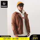 leather clothing Panmax / PAN Max Youth fashion Brown 3XL XXL 4XL 5XL 6XL routine leather and fur Lapel easy Diagonal zipper placket autumn leisure time Large size Polyester 100% tide other Autumn of 2018 Pure e-commerce (online only)