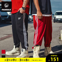 Casual pants Panmax / PAN Max Youth fashion Black red M L 2XL 3XL 4XL 5XL 6XL routine trousers Other leisure easy No bullet PAHS-WK0005 Four seasons Large size tide Cotton 100% Sports pants other Wool cotton Spring of 2018 Pure e-commerce (online only) More than 95%