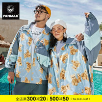 Jacket Panmax / PAN Max Youth fashion blue XL 2XL 3XL 4XL 5XL 6XL routine easy Other leisure autumn PAJF-JK0025 Polyamide 55% polyester 45% Long sleeves Wear out square neck tide Large size routine Zipper placket Straight hem other Autumn 2020 Side seam pocket Pure e-commerce (online only)