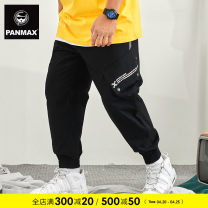 Casual pants Panmax / PAN Max Youth fashion black M L XL 2XL 3XL 4XL 5XL routine trousers Other leisure easy No bullet PBAS-KZ0003 summer youth tide 2021 High waist Cotton 100% Sports pants other other cotton Spring 2021 Pure e-commerce (online only) More than 95%