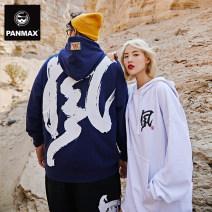 Sweater / sweater Spring 2020 Navy White XL 2XL 3XL 4XL 5XL 6XL Long sleeves routine singleton  routine Hood easy routine 18-24 years old 96% and above Panmax / PAN Max cotton cotton Cotton 100%