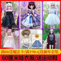 Doll / accessories 4, 5, 6, 7, 8, 9, 10, 11, 12, 13, 14, 14 and above parts Ye Luoli China 60cm clothes [no doll for gift], ye Luoli clothes [2 pieces for princess shoes] < 14 years old clothes parts Fashion cloth clothing