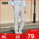 Casual pants Semir / SEMA Youth fashion Light grey 2004, black 9000, green 0444 160/66A/XS,165/70A/S,170/74A/M,175/80A/L,180/84A/XL,185/88A/XXL,185/94B/XXXL routine trousers Other leisure Straight cylinder Micro bomb summer youth Youthful vigor 2021 Medium low back Little feet pocket Solid color