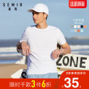 T-shirt Youth fashion routine XS,S,M,L,XL,XXL,XXXL,4XL,5XL Semir / SEMA Short sleeve Crew neck easy Other leisure summer Cotton 100% youth routine tide Solid color other cotton other Domestic famous brands More than 95%