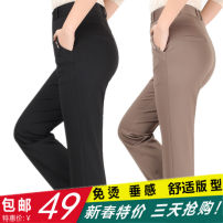 Casual pants Black (Qiubo), dark blue (Qiubo), coffee (Qiubo), camel (Qiubo), beige (Qiubo), black (qiuhou), coffee (qiuhou), camel (qiuhou), dark blue (qiuhou) Fall 2017 trousers Straight pants High waist Versatile routine 81% (inclusive) - 90% (inclusive) Rainbow Butterfly Cotton blended fabric