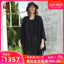 shirt black S M L XL Spring 2021 polyester fiber 96% and above Long sleeves commute Medium length Crew neck other routine Solid color 30-34 years old Jiqiu Gul G211Y016 Button Polyester 100% Same model in shopping mall (sold online and offline)