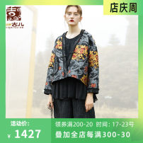 short coat Autumn 2020 S M L XL black / flower Long sleeves have cash less than that is registered in the accounts easy V-neck A button 30-34 years old Jiqiu Gul 96% and above Pocket button panel G203Y067 polyester fiber Polyester 100% Same model in shopping mall (sold online and offline)