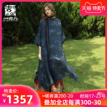 Dress Spring 2021 Navy Blue S M L XL longuette singleton  Long sleeves commute Crew neck Loose waist Decor Socket A-line skirt routine 30-34 years old Type A Jiqiu Gul printing G212Y005 More than 95% hemp Ramie 100% Same model in shopping mall (sold online and offline)