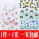 Fabric / fabric / handmade DIY fabric cotton Loose shear rice Cartoon animation printing and dyeing Other hand-made DIY fabrics Others Uncle Shen 91% (inclusive) - 100% (exclusive) Rayon