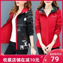 short coat Autumn of 2019 XL,2XL,3XL,4XL,L,M Red, black, bean green, fuchsia Long sleeves routine singleton  easy other routine other zipper other Other / other printing D0928