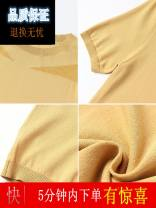 T-shirt Yellow, black M,L,XL,4XL,XXL,XXXL Summer 2020 Short sleeve Crew neck easy Medium length routine commute Viscose 31% (inclusive) - 50% (inclusive) 40-49 years old Korean version classic Solid color Other HS51841 thread