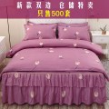 Bedding Set / four piece set / multi piece set Others other Plants and flowers 128x68 Jing Yilian Others 4 pieces 40 Bedskirt bedspread First Grade Korean style Sanding Reactive Print  Cool feeling