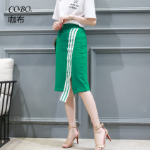 skirt Summer of 2018 S M L XL Green purple red black blue Mid length dress Versatile High waist High waist skirt 25-29 years old 91% (inclusive) - 95% (inclusive) Cabo cotton Cotton 93.9% polyester 6.1% Pure e-commerce (online only)