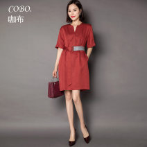 Dress Summer 2017 S L XL M Mid length dress singleton  Short sleeve commute V-neck Solid color Socket 25-29 years old Cabo Korean version More than 95% other Lyocell 100% Pure e-commerce (online only)