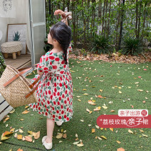 Parent child fashion Picture color, second batch of picture color Women's dress female No.7 Tong Cang 80cm , 90cm , 100cm , 120cm , 130cm , 140cm , 150cm , 110cm (model size)) , Average size for adults summer princess other SKC2174 Other 100% Five, six, seven, eight, nine, ten, eleven, twelve