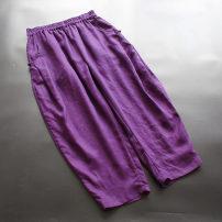 Casual pants Dark green, black, off white, purple Average size Spring 2021 trousers Haren pants Natural waist commute Thin money 30-34 years old 96% and above yoko girl hemp literature Button hemp