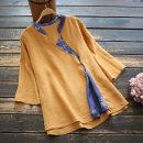 shirt Yellow, hemp Average size Spring 2021 hemp 96% and above elbow sleeve commute Regular stand collar Socket routine 30-34 years old yoko girl Retro flax