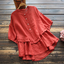shirt Red, purple, white Average size Summer 2021 hemp 96% and above Short sleeve commute Regular stand collar Socket routine Solid color 30-34 years old yoko girl literature Button hemp