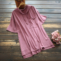 T-shirt Dark green, white, light brown red Average size Summer 2021 Short sleeve Hood easy Medium length routine commute cotton 96% and above 30-34 years old other Solid color yoko girl pocket