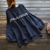 shirt White, dark blue Single size (loose) Spring 2021 hemp 51% (inclusive) - 70% (inclusive) Long sleeves commute Medium length Crew neck Socket raglan sleeve other 25-29 years old Retro hemp