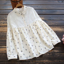 shirt Beige Average size Spring 2021 cotton 96% and above Long sleeves commute Regular Polo collar Single row multi button routine Broken flowers 30-34 years old yoko girl literature printing pure cotton