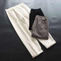 Casual pants Gray, off white, black M, L Spring 2021 trousers Haren pants Natural waist commute routine 30-34 years old 81% (inclusive) - 90% (inclusive) yoko girl cotton Simplicity cotton