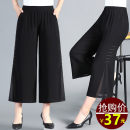 Middle aged and old women's wear Summer 2021, spring 2021 black XL [recommended 90-105 kg], XXL [recommended 105-120 kg], XXXL [recommended 120-135 kg], 4XL [recommended 135-150 kg], 5XL [recommended 150-165 kg] leisure time trousers easy Solid color 40-49 years old thin Chiffon 7 / 9 pants