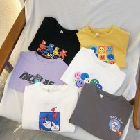 T-shirt Other / other neutral other other 2 years old, 3 years old, 4 years old, 5 years old, 6 years old, 7 years old, 8 years old