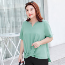 Women's large Summer 2021 Emerald green spot, emerald green Large XL, 2XL, 3XL, 4XL, 5XL, 6xl shirt singleton  commute easy thin Socket Short sleeve Solid color Simplicity routine polyester fiber T2104004 MS she / mu Shan Shiyi 25-29 years old chain 96% and above