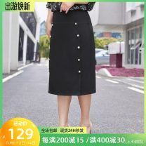Women's large Spring 2021 Skirt one piece classic black stock T1,T2,T3,T4,T5,T6 skirt singleton  commute Self cultivation thin Solid color lady V-neck Polyester, others T2008195 MS she / mu Shan Shiyi 25-29 years old Button 91% (inclusive) - 95% (inclusive) longuette