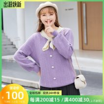 Women's large Winter 2020 Purple rose in stock Large XL, 2XL, 3XL, 4XL, 5XL, 6xl sweater singleton  commute easy thick Socket Long sleeves Solid color lady routine Polyester, nylon, others T2011088 MS she / mu Shan Shiyi 25-29 years old Button 31% (inclusive) - 50% (inclusive)