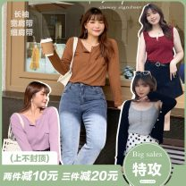 Women's large Spring 2021, summer 2021, winter 2021, autumn 2021 Large XL, large XXL, large XXL, large XXXXL, large XXXXL, large L Vest / sling singleton  commute easy moderate Socket Solid color Korean version routine Cotton, others Three dimensional cutting 90129 90128 90385 25-29 years old