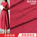 Fabric / fabric / handmade DIY fabric blending Navy, rose red, dark green, dark gray, red coffee, rust red, green, dark red, white, black Loose shear rice Plants and flowers jacquard weave clothing Chinese style THM130260