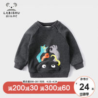 Sweater / sweater Rabbi tree male 73cm,80cm,90cm,100cm,110cm,120cm,130cm spring and autumn nothing leisure time Socket routine No model cotton Cartoon animation Cotton 100% other
