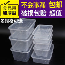Disposable lunch box Chinese Mainland rectangle box 100 or more Plastic Self made pictures