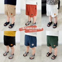 trousers Small die male 80cm,90cm,100cm,110cm,120cm,130cm summer shorts leisure time There are models in the real shooting Casual pants Leather belt middle-waisted Cotton blended fabric Open crotch Other 100% 18 months, 2 years old, 3 years old, 4 years old, 5 years old, 6 years old