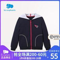 Plain coat Les enfants neutral 80cm,90cm,100cm,110cm,120cm,130cm Hemp grey, navy blue, yellow, pink spring and autumn Zipper shirt No detachable cap other A2D1010705 Other 100%