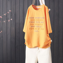 T-shirt Yellow, white, blue, gray, orange Average size Summer 2021 Short sleeve Crew neck easy Regular routine commute cotton 51% (inclusive) - 70% (inclusive) literature letter Other / other B307313-0.18 Three dimensional decoration