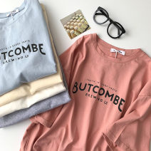T-shirt Apricot, blue, gray, red, white Average size Spring 2021 Short sleeve Crew neck easy Regular routine commute cotton 96% and above 18-24 years old Korean version classic Solid color printing