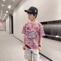 T-shirt Grey, pink, grey reservation, pink reservation Other / other 120cm / 120, 130cm / 130, 140cm / 140, 150cm / 150, 160cm / 160, 170cm / 170 male summer Short sleeve Crew neck National tide There are models in the real shooting nothing cotton Cartoon animation Cotton 90% other 10% --